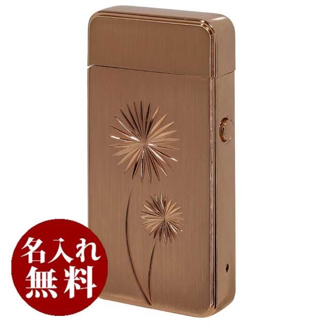 アドミラル産業 USB充電式・バッテリーライター クロスアーク ピンクゴールド フラワー 71460300