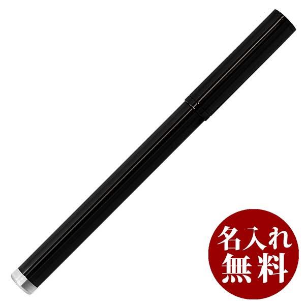 i-STYLES Ploom TECH プルームテックケース ブラック ISP-517-BK