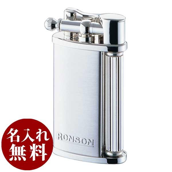 RONSON(ロンソン)|クラッシック|ダイアシルバーサテン(DIA-SILVER SATIN)|R23-0001