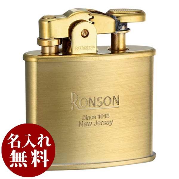 RONSON ロンソン Standard ブラスサテン BRASS SATIN R02-0027