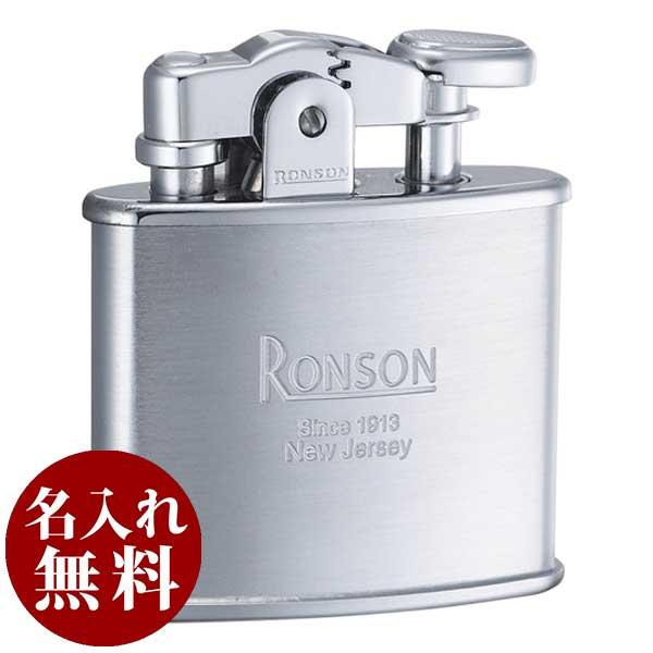 RONSON ロンソン Standard スタンダード クロームサテン R02-1026 適合リフィル(ガス or オイル)1本無料進呈