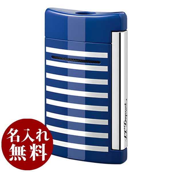 S.T.Dupont(デュポン)|MINIJET|ボーダーコレクション ブルー×ホワイト 10105