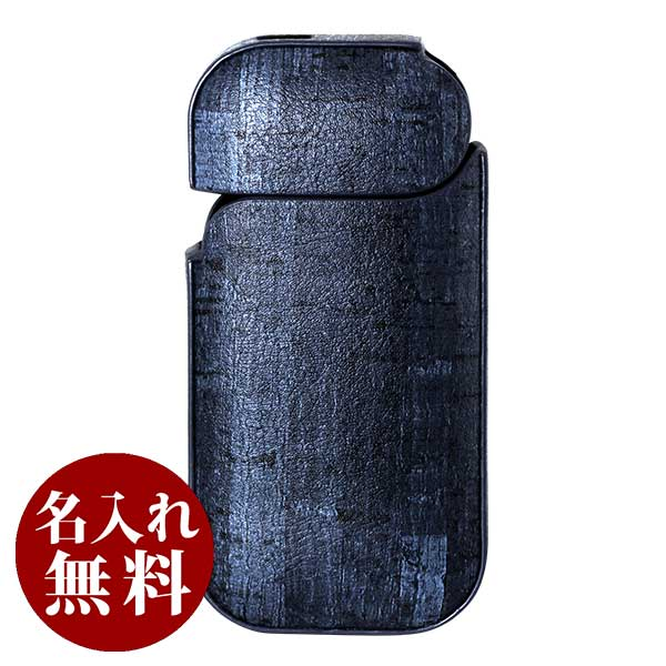 Taiko IQOS アイコス ケースセレクション for IQOS ウッドレザー柄 ネイビー 145 メール便可