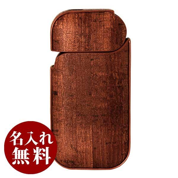 Taiko IQOS アイコス ケースセレクション for IQOS ウッドレザー柄 ブラウン 146 メール便可