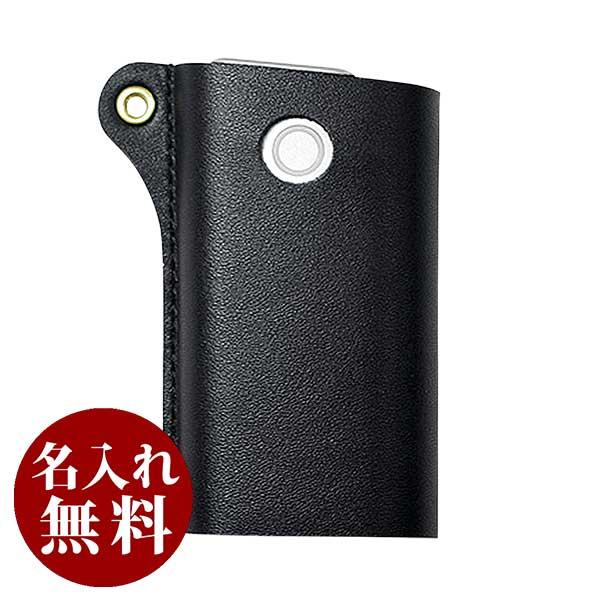 Taiko glo グロー ケースセレクション for glo 本革レザースリーブ ブラック 711
