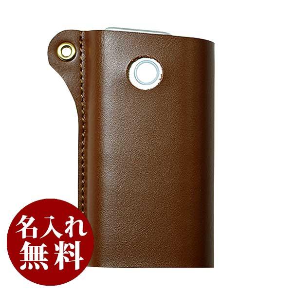Taiko glo グロー ケースセレクション for glo 本革レザースリーブ ブラウン 712