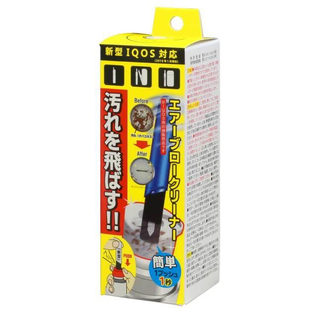 東京パイプ IQOS アイコス対応 エアーブロークリーナー 70ml