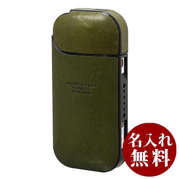 栃木レザー IQOS アイコスケース フルカバーシリーズ ジーンズ L-20468 KHA