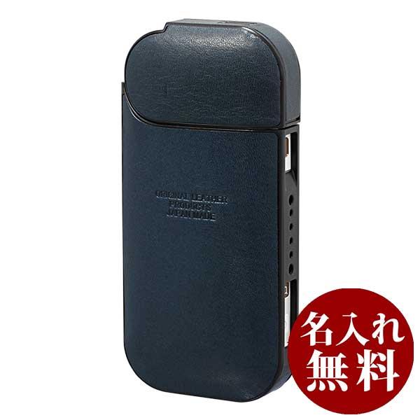 栃木レザー IQOS アイコスケース フルカバーシリーズ ジーンズ L-20468 NV