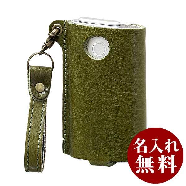 栃木レザー glo グローケース ジーンズ L-20474 KHA