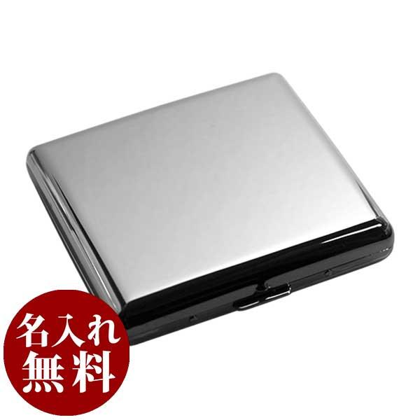 シガレットケース|CASUAL METAL CASE カジュアルメタル20(85mm) プレーン|1-95407-81 メール便可