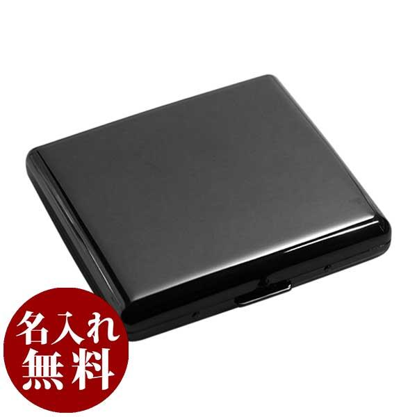 シガレットケース|CASUAL METAL CASE カジュアルメタル20(85mm) BK|1-95307-51 メール便可