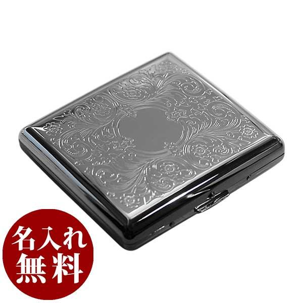 シガレットケース|CASUAL METAL CASE カジュアルメタル20(85mm) アラベスク|1-95408-81 メール便可