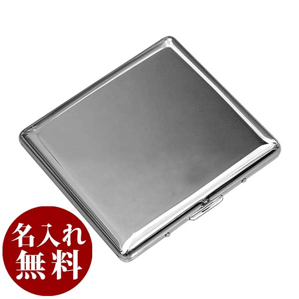 シガレットケース|カジュアルメタル10(85mm)プレーン|1-87407-81 メール便可