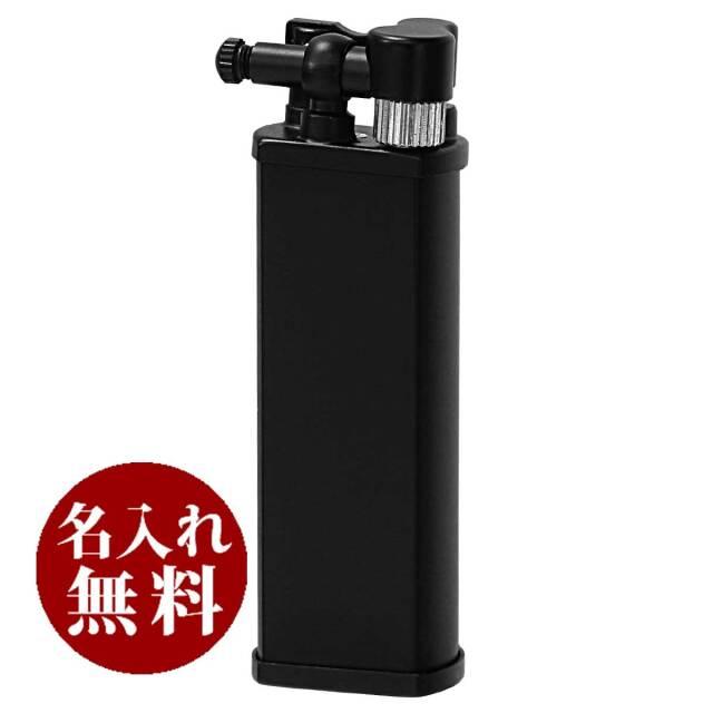 坪田パール BOLBO PIPE LIGHTER ボルボパイプライター マットブラック 2-31069-10 適合リフィル(ガス or オイル)1本無料進呈