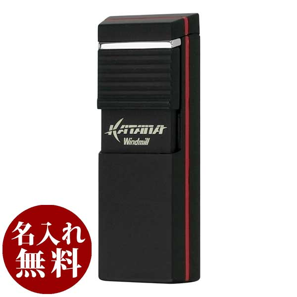 Windmill(ウィンドミル)ライター|カタナ KATANA フラットフレーム FLAT FLAME|ブラック BLACK W08-0003