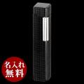 SAROME(サロメ)ライター|ブラックマット 3サイドラティスダイヤカット PSD36-12