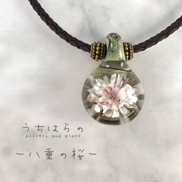【ガラス工芸】八重の桜(アクセサリーBox付)