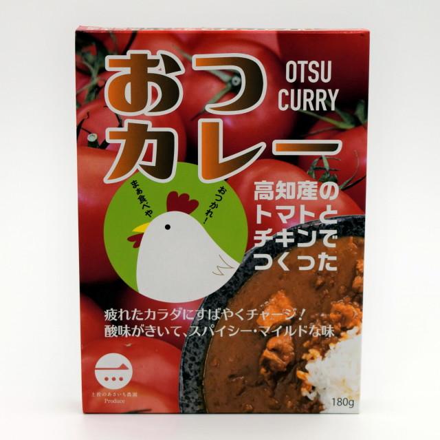 【レトルトカレー】おつカレー180g×5袋
