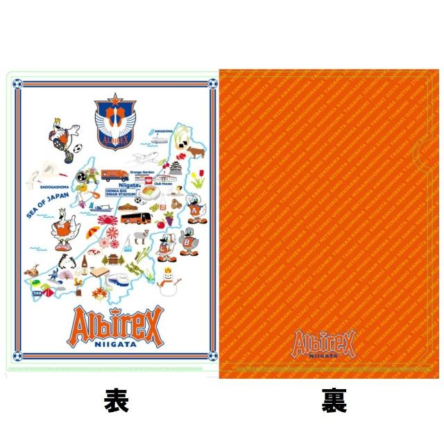 【新潟MAP】クリアファイル