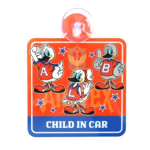 カーサイン(CHILD)