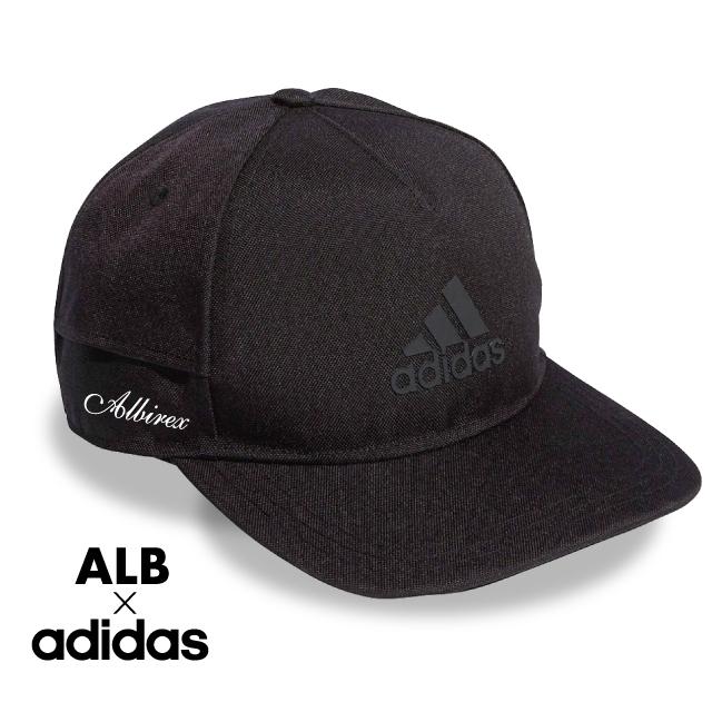 【ALB × adidas】4ATHLTS CAP