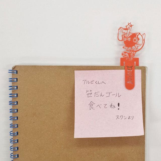キャラクタークリップ(アルビくん・スワンちゃん)