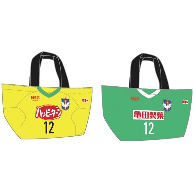 【レディース】ユニフォームランチバッグ(GKモデル)