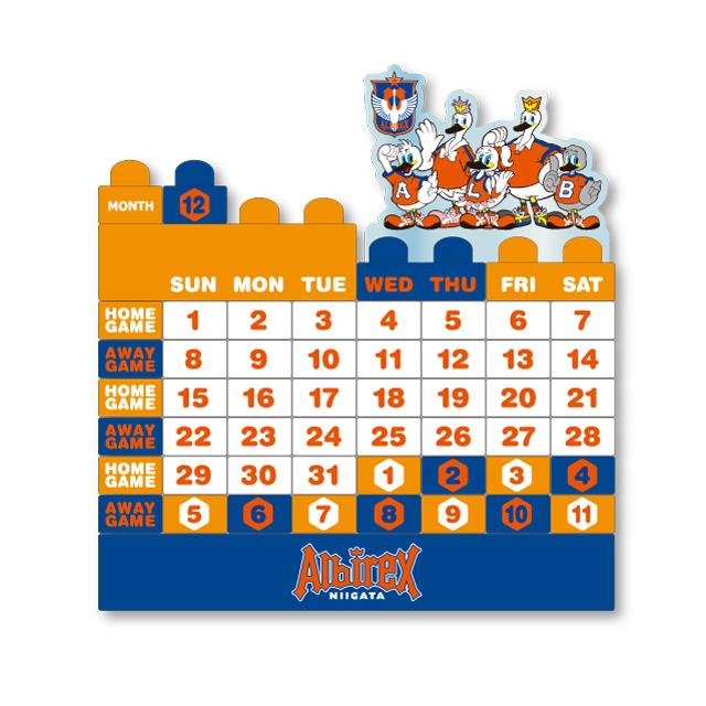 組み立てカレンダー