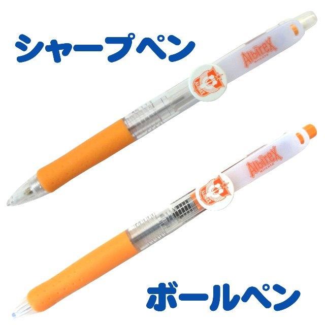 シャープペンボールペン