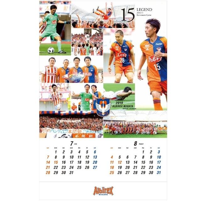 オフィシャルカレンダー2019(壁掛けタイプ)