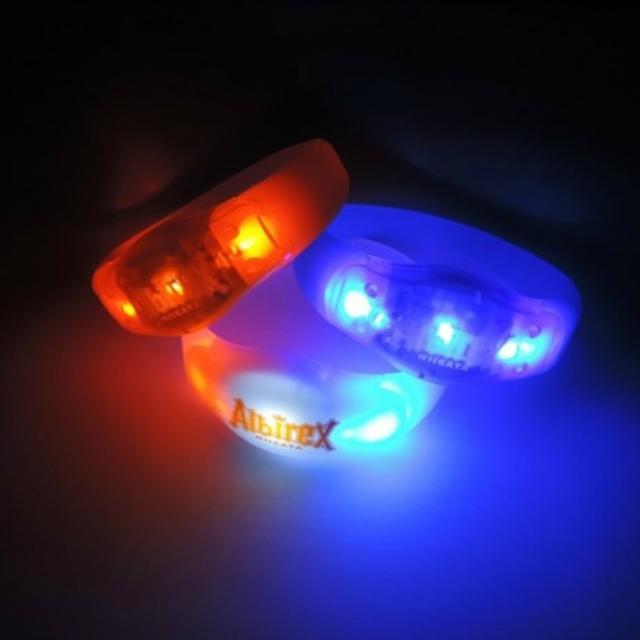 LEDブレス(オレンジ/ブルー/ホワイト)