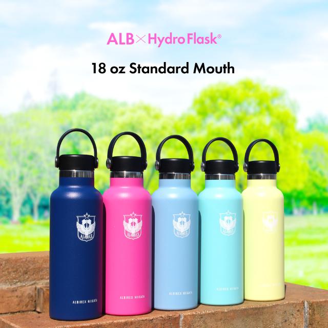 ALB × Hydro Flask Standard Mouth(スタンダードマウス)