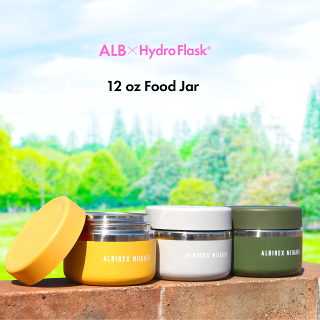 ALB × Hydro Flask Food Jar(フードジャー)