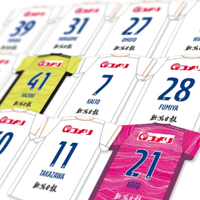 """【ブラインドパッケージ】ユニフォーム型コースター""""紙ユニ2nd""""(2枚入り)"""