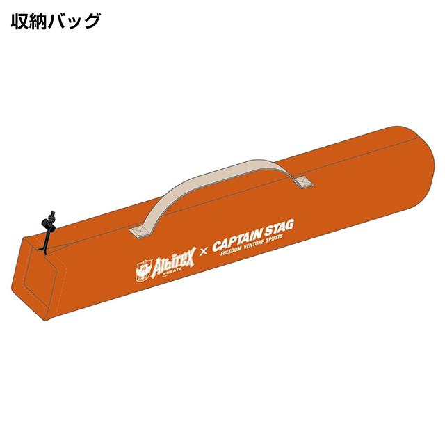 アルビレックス新潟×CAPTAIN STAGコラボ オリジナルラウンジチェア