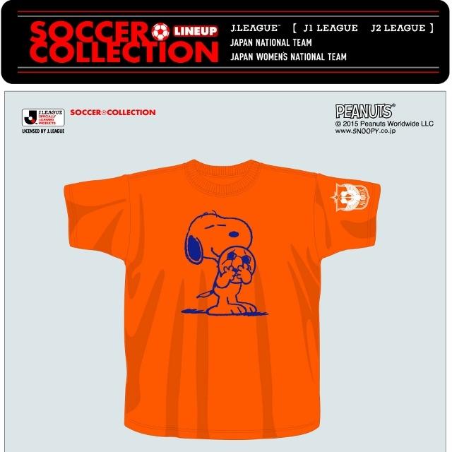 スヌーピーサッカーハグTシャツ