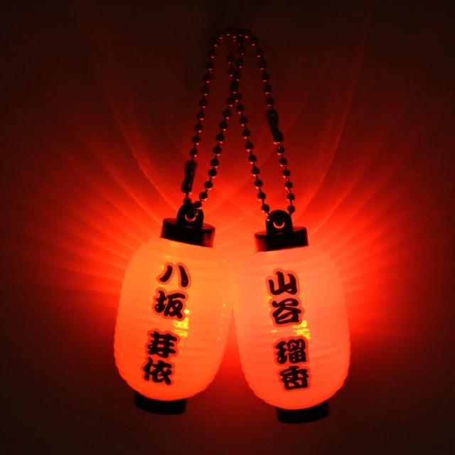 【レディース】ミニ提灯ライトキーホルダー