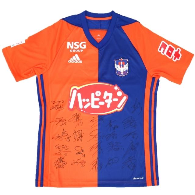 【レディース】全選手サイン入り1stユニフォーム(オレンジ)