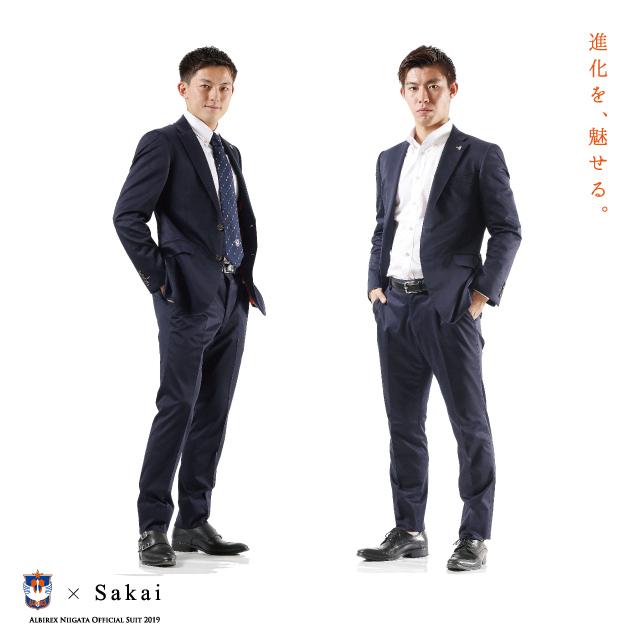 2019アルビレックス新潟オフィシャルスーツ(ジャケットのみ)