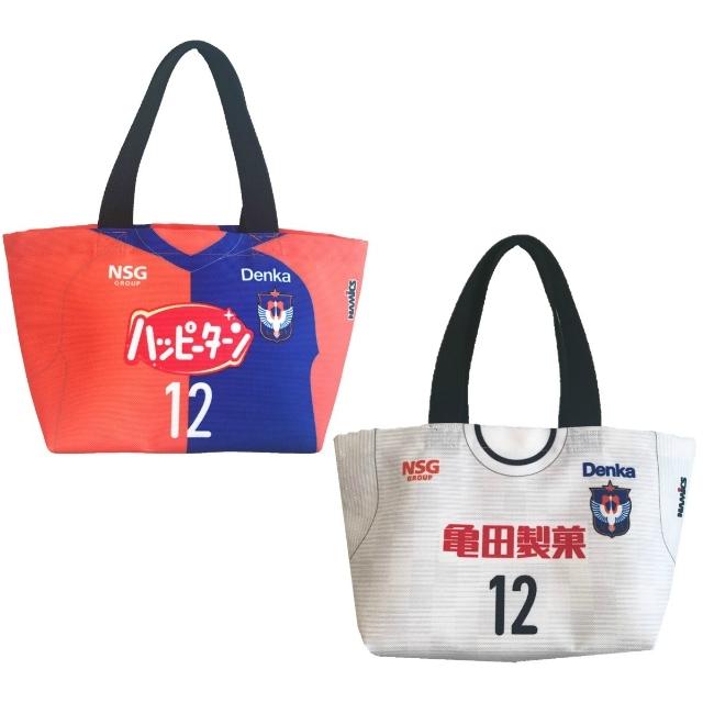 【トップチーム】ユニフォームランチバッグ(FPモデル)