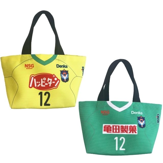 【トップチーム】ユニフォームランチバッグ(GKモデル)