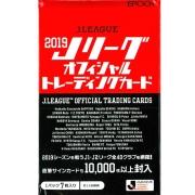2019Jリーグオフィシャルトレーディングカード Jリーグ