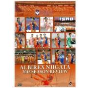 アルビレックス新潟シーズンレビュー2018