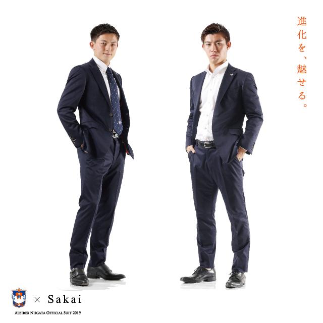 2019アルビレックス新潟オフィシャルスーツ(セットアップスーツ)
