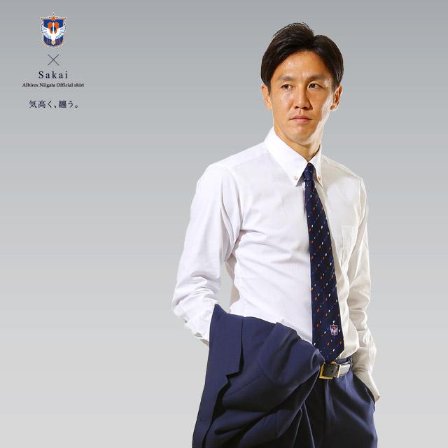 アルビレックス新潟オフィシャルワイシャツ