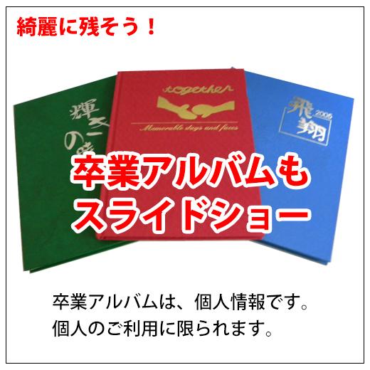 Slaid-3200円