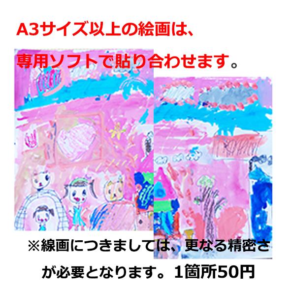 art-1