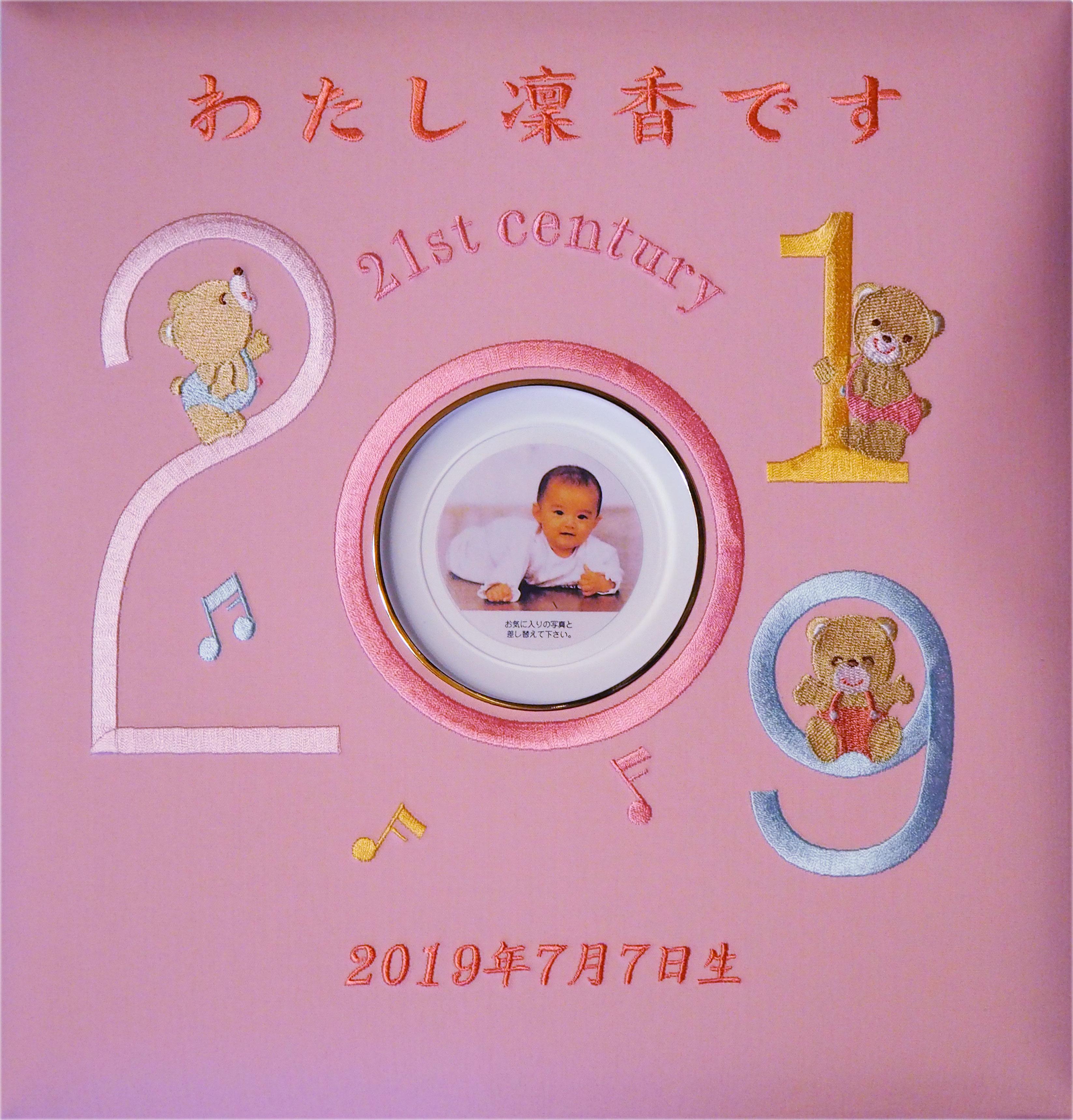 出産祝いに 名入れベビーアルバム★ハッピーアルバム(千代田アルバム) [センチュリー2019・ピンク](LB70-2019-A)|