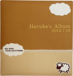 出産祝いに 名入れベビーアルバム★ファーストギフトオリジナル [羊のアルバム](201-001)|
